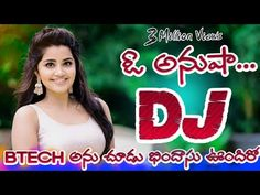 Telugu super hit dj song   O anusha dj song   o anusha ne buggallo   dj songs telugu   A1folks