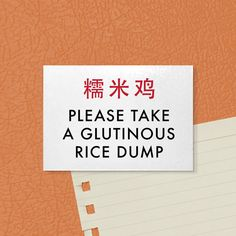 Funny Magnet. Icky Chinglish Phrase. Glutinous Rice Dump. $3.00, via Etsy.