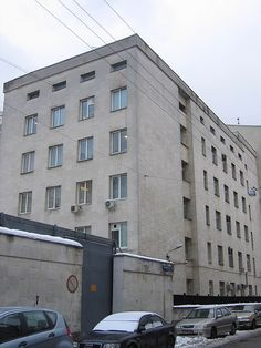 Interesting Topics, Soviet Union, Mental Health Awareness, Prison, Politics, Building, Places, Russia, Dead Hand