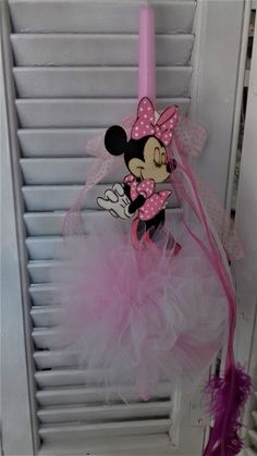 Minnie Mouse, Easter, Disney Characters, Easter Activities