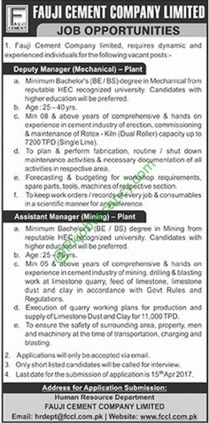 Pia Karachi Jobs   Jobs In Pakistan    Job  And