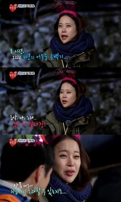 Baek Ji Young talks candidly about her past controversy on 'Thank You' Baek Ji Young, All About Kpop, Movie Tv, Past, Past Tense