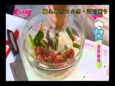 (230) 詹姆士食譜教你做泡菜豬肉食譜 - YouTube Chinese Pork, Pork Recipes, Youtube, Youtubers, Youtube Movies