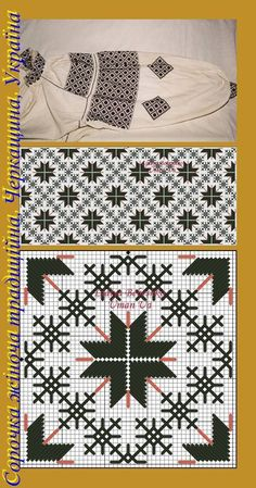 Blackwork Embroidery, Folk Embroidery, Learn Embroidery, Cross Stitch Embroidery, Embroidery Patterns, Knitting Patterns, Cross Stitch Designs, Cross Stitch Patterns, Ukraine
