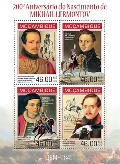 MOZ 14122 aMikhail Lermontov
