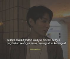 Bts Quotes, Qoutes, Be Yourself Quotes, Captions, Nct, Kpop, Humor, This Or That Questions, Wallpaper