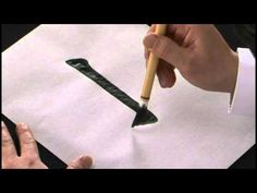 This instructional video on Chinese brush calligraphy for middle school students was prepared by the KU Center for East Asian Studies and the KU East Asian L. Calligraphy Lessons, Calligraphy Tools, Calligraphy Video, Calligraphy Tattoo, How To Write Calligraphy, Japanese Calligraphy, Calligraphy Letters, Calligraphy Quotes, Chinese Brush