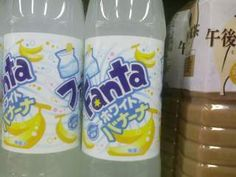Fanta Banana soda. Tried one in Japan. About as good or bad as you'd expect.