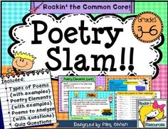 poems analysis essay