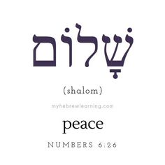 Image may contain: text Learn Hebrew Alphabet, Ancient Hebrew Alphabet, Biblical Hebrew, Alphabet Names, Hebrew Names, Hebrew Words, Peace In Hebrew, Hebrew Writing, Christen