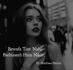 Maya Quotes, Epic Quotes, Hurt Quotes, Girly Quotes, Inspirational Quotes, Daily Life Quotes, You Say It Best, Women Empowerment Quotes, Science Quotes