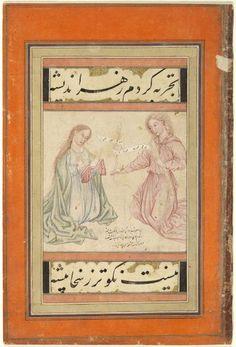Sadiqi Beg, Figures from the Annunciation, Persian, Safavid period, c. 1590, Harvard Art Museums/Arthur M. Sackler Museum.