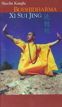 This Bodhidharma Xi Sui Jing instructional DVD is part of the Shaolin Monk video series. Internal Energy, Tendon, Jin, Chinese, Exercise, Excercise, Ejercicio, Exercise Workouts