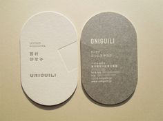 Nishimura Sayeko / business card, letterpress printing work introduction, typographical name card com