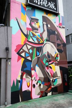 Daas just sent us a series of images showcasing his latest mural which was just finished somewhere on the streets of Osaka in Japan. This mural was produced for the Takatsuki Art Expo 2015 in Takatsuki City, Osaka, Japan.