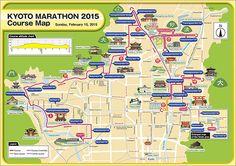 KYOTO MARATHON 2015 Course Map