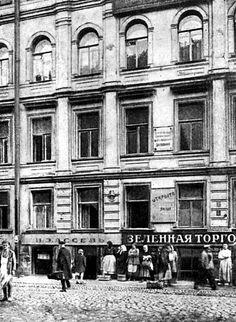 Palazzo dove mori' Dostoevskij