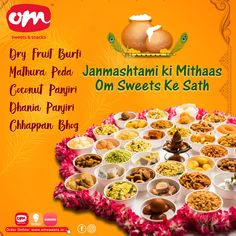 Dry fruit Barfi or chhappan bhog , Om sweets have a variety of Krishna's treasured sweets. Shop now and celebrate our little Krishna's birthday. Let the celebrations begin with Om sweets!! #omsweetsandsnacks #omsweets #janmasthmispecial #sweets #followformore Om Sweets, Little Krishna, Dried Fruit, Celebrations, Coconut, Snacks, Breakfast, Birthday, Shop