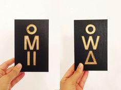 Idée décoration Salle de bain  22 pictogrammes créatifs pour vos toilettes