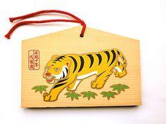 Japanese Wood Plaque Shrine Plaque Ema Year of the Tiger Atsuta Shrine E1-38