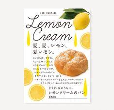 ears | works Food Graphic Design, Menu Design, Graphic Design Posters, Ad Design, Graphic Design Illustration, Banner Design, Flyer Design, Cafe Posters, Menu Book