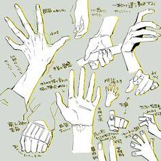 Drawing Poses, Drawing Tips, Drawing Sketches, Art Drawings, Hand Drawing Reference, Art Reference Poses, Anatomy Reference, Anatomy Drawing, Manga Drawing