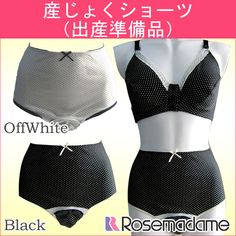rosemadame   Rakuten Global Market: Puerperium shorts [childbirth preparation] prevents the Morey firmly in waterproof fabric to the back! [ModernDot] Maternity shorts fs3gm