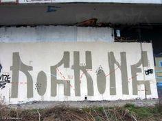 #RockOne #Barrandov