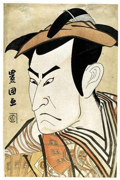 Woodblock print | Utagawa Toyokuni | V Search the Collections