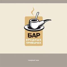 """""""Студия Залуцкого"""" разработала логотип и фирменный стиль для """"Бара вредных привычек"""""""