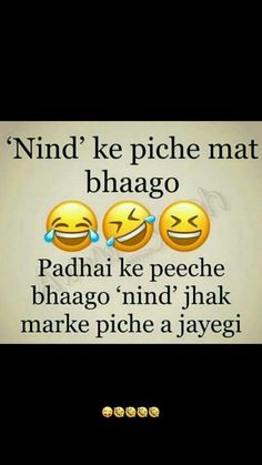 Really Funny Quotes, Funny Quotes In Hindi, Funny Attitude Quotes, Best Friend Quotes Funny, Very Funny Memes, Funny School Memes, Funny True Quotes, Some Funny Jokes, Sarcastic Quotes