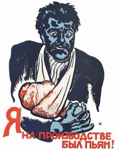 I was drunk at work. c. 1920s: Chris Wild Soviet Accident Prevention Posters.