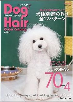 2013 Dog Hair Order Catalog Grooming Japanese Book How to Make Face from Japan