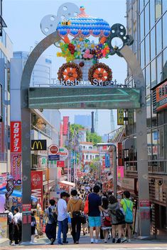 13 best tokyo trip images tokyo travel tokyo trip asia rh pinterest com