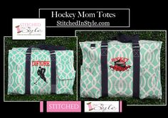 Monogrammed Large Utility Tote Bag Hockey Mom Organizing Tote Personalized Sports Team Colors by StitchedInStyle1 on Etsy