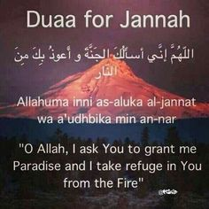 New quotes life islam allah Ideas Islamic Quotes, Islamic Prayer, Islamic Teachings, Islamic Dua, Islamic Inspirational Quotes, Muslim Quotes, Religious Quotes, Arabic Quotes, Religious Text