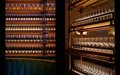 The bar display detailing and integrated lighting is exquisite!