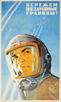 We Guard The Air Borders USSR 1964 - original vintage Soviet propaganda poster listed on AntikBar.co.uk