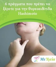 Health Tips, Health And Beauty, Health Fitness, Medical, Activities, Crafts, Manualidades, Medicine, Handmade Crafts