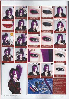 Gossip Style Council Cure Scan #2
