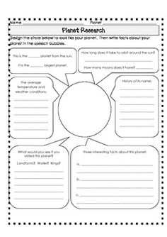 Planet Research Worksheet