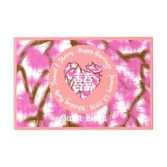 囍 Wedding Guest Book - Sakura Blossom 1 - birthday cards invitations party diy personalize customize celebration