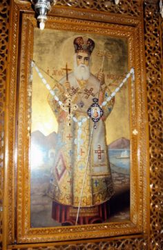 Orthodox Christianity, Orthodox Icons, Jesus Christ, First Love, Saints, Religion, Culture, Quotes, Pictures
