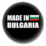 Bulgarien Button - Made in Bulgaria
