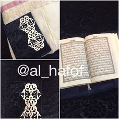 Картинки по запросу تغليف القرآن