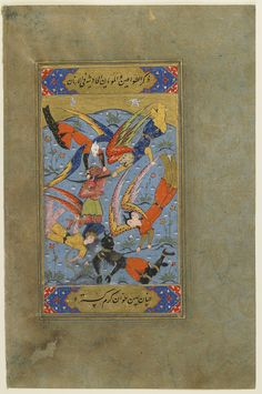 Two Demons Attacked by Four Flying Angels  TYPE Detached manuscript folio HISTORICAL PERIOD(S) ca. 1580-1590 MEDIUM Opaque watercolor, ink and gold on paper DIMENSION(S) 33.7 x 21.9 cm GEOGRAPHY Iran, Possibly Qazvin