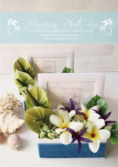 『ハワイアンフォトボックス』 アーティフィシャルフラワーで制作するジュール・フィンオリジナルデザインのフラワーアレンジメント。 『JourFin 』ジュール・フィン 兵庫県 芦屋プリザープドフラワー・アーティフィシャルフラワー教室&ショップ 『Jour Fin』Preserved flower and artificial flower salon&shop in ashiya JAPAN http://jourfin.shopinfo.jp/ オンラインショップhttp://jourfin.com