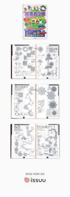 origami tanteidan convention book vol.12 download