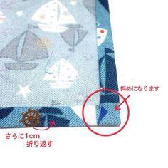 ランチョンマット 角の縫い方