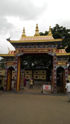 Gateway to the Tibetan Golden Temple at Coorg